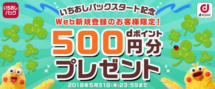 500pt